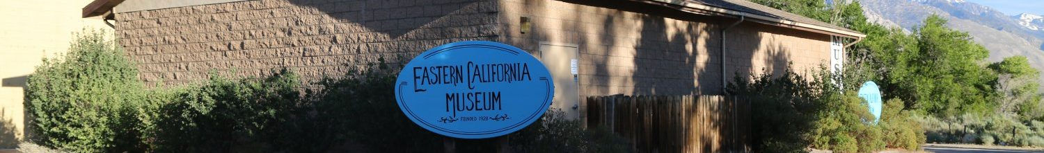 FRIENDS OF EASTERN CALIFORNIA MUSEUM